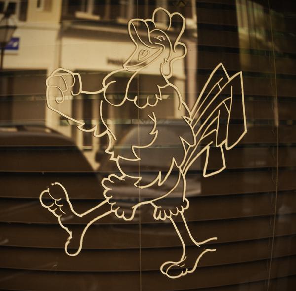 Kickin Chicken 600x587